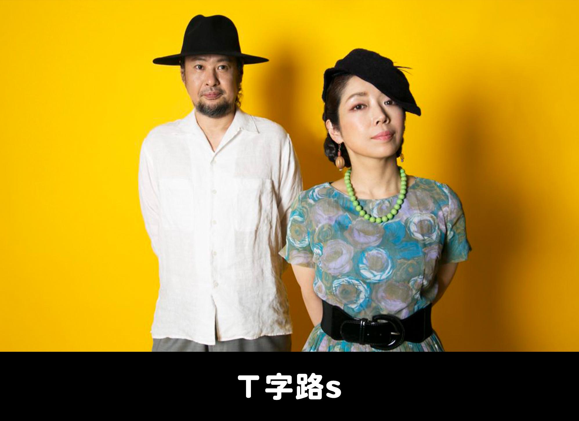 多田恵美子 トリオ